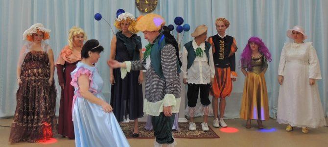 Театрализованная постановка сказки «Золушка»