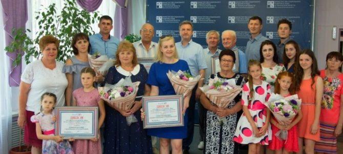 Победители конкурса «Семья года»