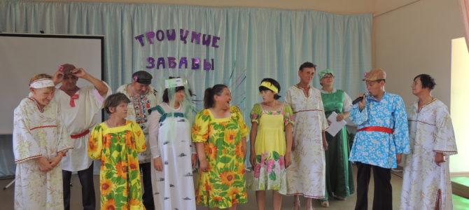 Мероприятие «Троицкие забавы»