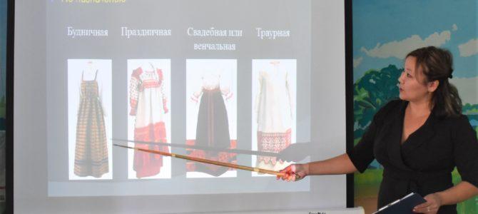 Познавательное мероприятие «История появления русского народного костюма»