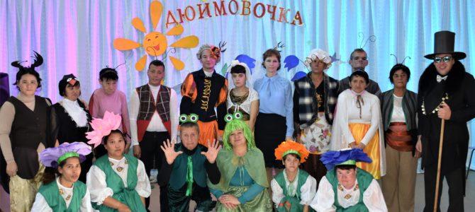 Театрализованная постановка сказки «Дюймовочка»