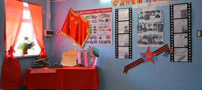 Конкурс в рамках празднования 75 летия победы в Великой отечественной войне –   «Победа глазами потомков»