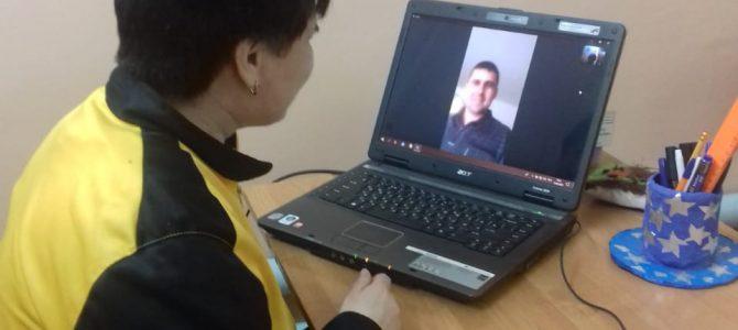 Общение по видеосвязи